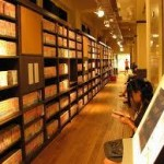 京都駅から烏丸御池駅 (京都国際マンガミュージアム)へのアクセス(行き方) おすすめの行き方を紹介します。