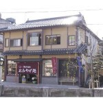 JR大阪駅から城崎温泉へのアクセス(行き方) おすすめの宿泊施設をランキング形式で紹介します