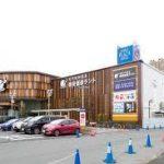 名古屋駅から、奈良健康ランドへのアクセス おすすめの行き方を紹介します