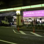 東梅田駅から、阪急三番街へのアクセス おすすめの行き方を紹介します