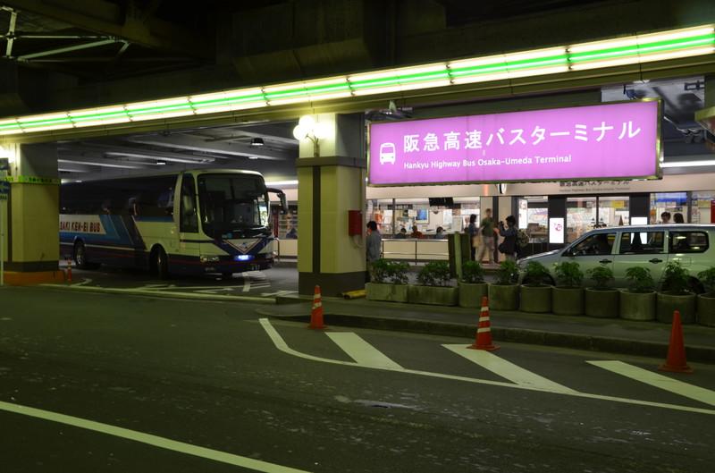 阪急三番街バスターミナル