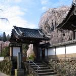 大阪駅や奈良駅から大野寺へのアクセス(行き方) おすすめの行き方を紹介します