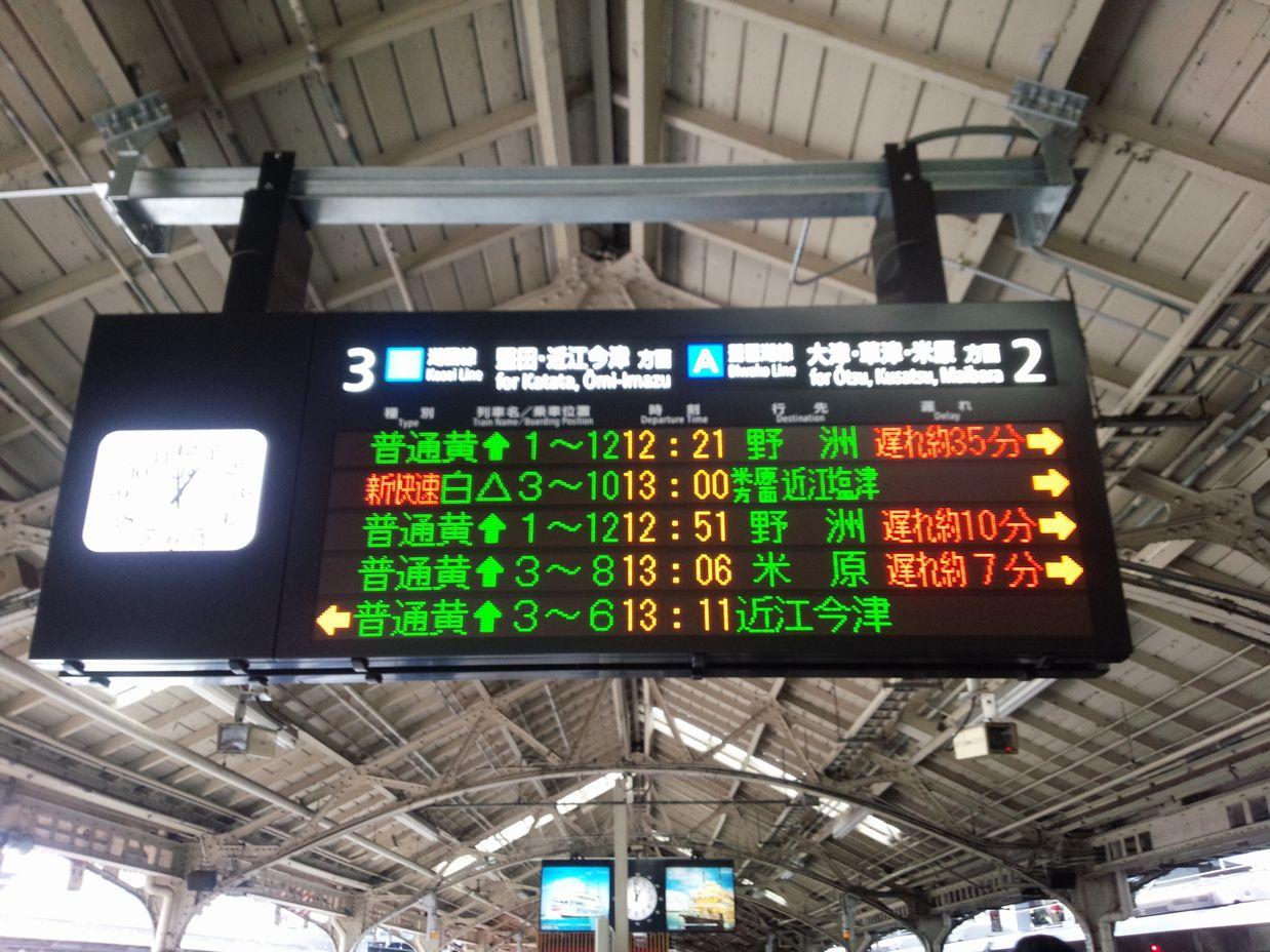 JR京都駅の2番線