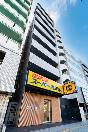 スーパー ホテル 大阪 天王寺