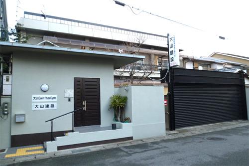 大山ゲストハウス京都