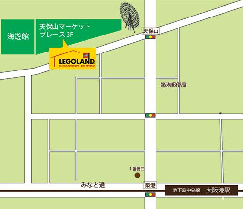 大阪港駅からレゴランド・ディスカバリー・センター大阪