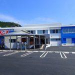 和歌山駅から、すさみ町立エビとカニの水族館へのアクセス(行き方) 電車、バス、自動車でのおすすめの行き方を紹介します