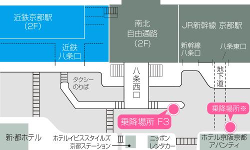 京都駅高速バス乗り場