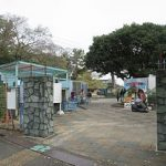 和歌山駅から、和歌山公園動物園へのアクセス おすすめの行き方を紹介します