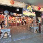 大阪たこ焼きミュージアム周辺のホテルや宿(宿泊施設)について アクセスに便利なおすすめのホテルを紹介します