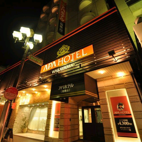 アパホテル<和歌山>