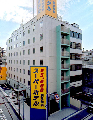 スーパーホテル梅田・肥後橋