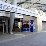 御堂筋線天王寺駅から、ユニバーサルシティ駅へのアクセス おすすめの行き方を紹介します