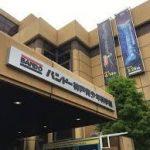 三ノ宮駅から、バンドー神戸青少年科学館へのアクセス おすすめの行き方を紹介します