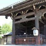 東福寺から、東寺へのアクセス おすすめの行き方を紹介します