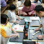 京都駅から、おたべ本館へのアクセス(行き方) おすすめの行き方を紹介します