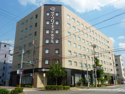ダイワロイネットホテル京都八条口