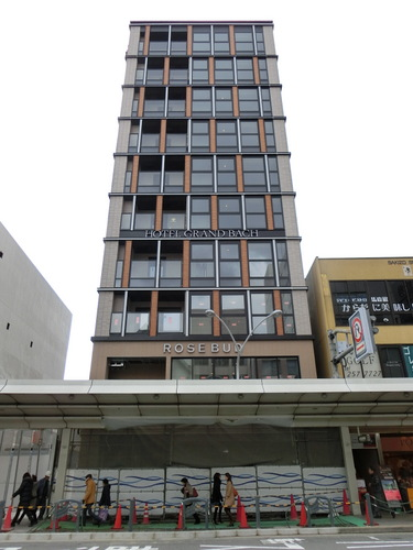 ホテルグランバッハ京都