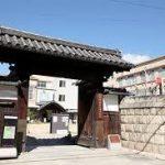 京都駅から、京都市学校歴史博物館へのアクセス おすすめの行き方を紹介します