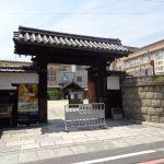 JR京都駅から、京都市学校歴史博物館へのアクセス(行き方) おすすめの行き方を紹介します