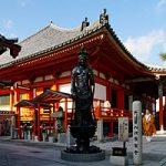 建仁寺から、六波羅蜜寺へのアクセス おすすめの行き方を紹介します