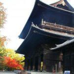 京都駅から、南禅寺へのアクセス(行き方) おすすめの行き方を紹介します