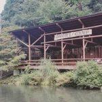 京都駅から、大森リゾートキャンプ場へのアクセス(行き方) おすすめの行き方を紹介します