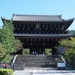京都駅から、知恩院へのアクセス おすすめの行き方を紹介します