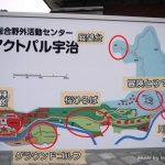 京都駅から、アクトパル宇治へのアクセス(行き方) おすすめの行き方を紹介します