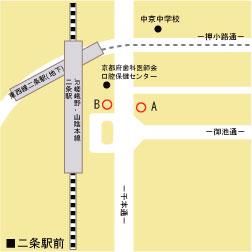 二条駅前バス乗り場