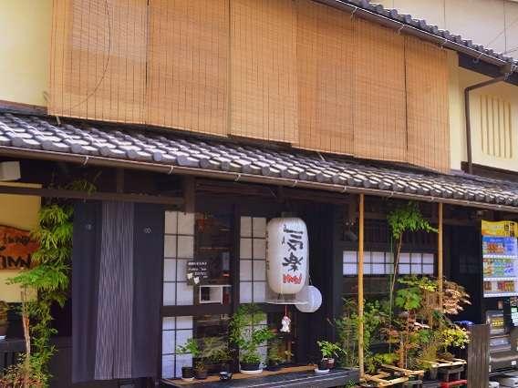 京都祇園気楽inn