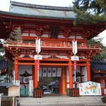 今宮神社周辺のホテルや宿(宿泊施設)について アクセスに便利なおすすめのホテルを紹介します