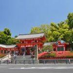 三十三間堂から、八坂神社へのアクセス おすすめの行き方を紹介します