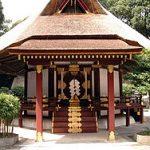 吉田神社周辺の宿泊施設(ホテル)について アクセスに便利な、おすすめのホテルを紹介します