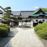 大覚寺周辺の宿泊施設(ホテル)について アクセスに便利な、おすすめのホテルを紹介します