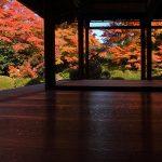 京都駅から、鷹峯源光庵へのアクセス(行き方) おすすめの行き方を紹介します