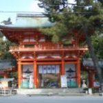 源光庵から、今宮神社へのアクセス おすすめの行き方を紹介します