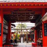京都駅から、市比賣神社へのアクセス おすすめの行き方を紹介します