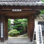桂春院周辺の宿泊施設(ホテル)について アクセスに便利な、おすすめのホテルを紹介します