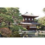 銀閣寺周辺の宿泊施設(ホテル)について アクセスに便利な、おすすめのホテルを紹介します