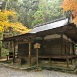高山寺周辺の宿泊施設(ホテル)について アクセスに便利な、おすすめのホテルを紹介します
