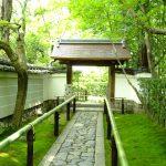 京都駅から、高桐院へのアクセス おすすめの行き方を紹介します