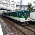 JR東福寺駅から、京阪東福寺駅へのアクセス(乗換え) おすすめの行き方を紹介します