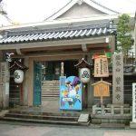誓願寺周辺の宿泊施設(ホテル)について アクセスに便利な、おすすめのホテルを紹介します