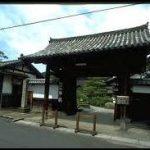 京都駅から、金地院へのアクセス おすすめの行き方を紹介します
