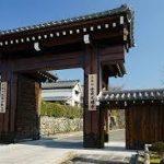 金戒光明寺から、京都駅へのアクセス おすすめの行き方を紹介します
