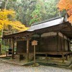 神護寺から、高山寺へのアクセス おすすめの行き方を紹介します