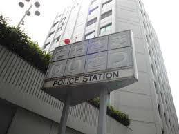 そねざき警察