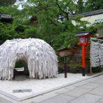 安井金比羅宮や瑠璃光院・蓮華寺の関連記事を紹介します。