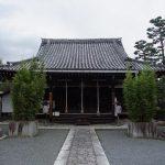 京都駅から、廬山寺へのアクセス おすすめの行き方を紹介します